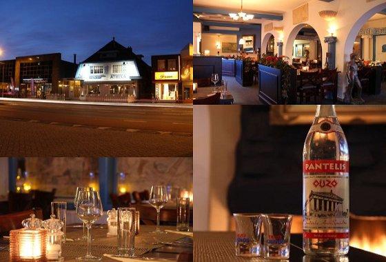 Restaurant Athina Emmen